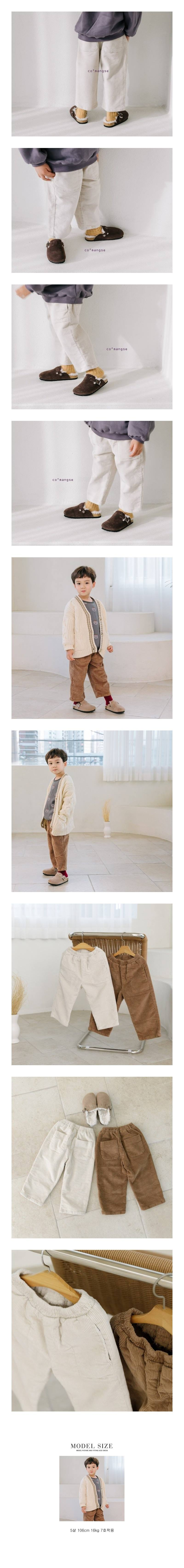 COMMENCER - Korean Children Fashion - #Kfashion4kids - Corduroy Pants
