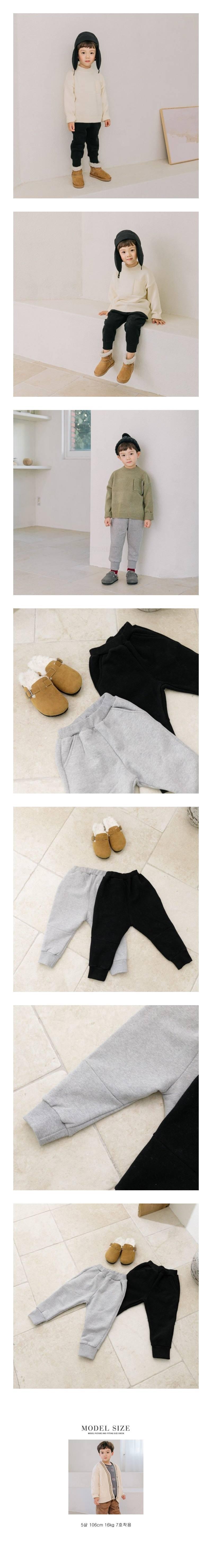 COMMENCER - Korean Children Fashion - #Kfashion4kids - Fleece Jogger Pants