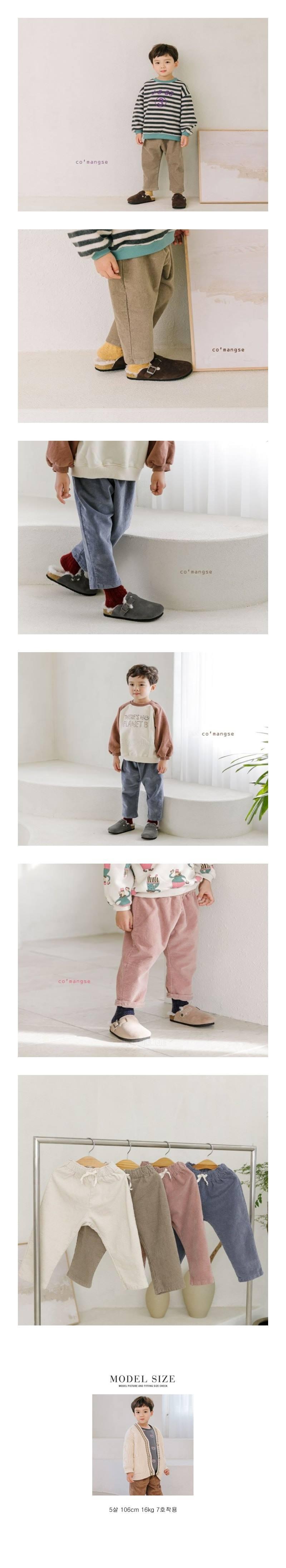 COMMENCER - Korean Children Fashion - #Kfashion4kids - Fleece Coupe Pants