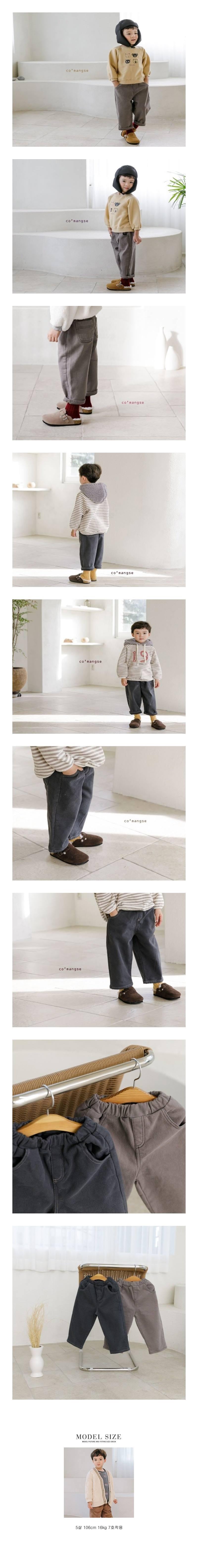 COMMENCER - Korean Children Fashion - #Kfashion4kids - Coa Cotton Fleece Pants