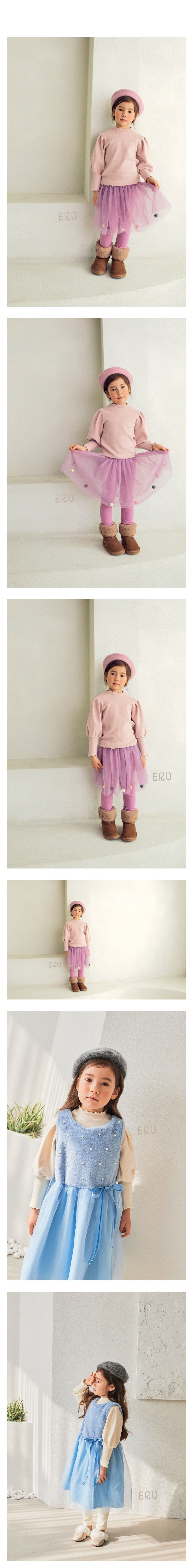 E.RU - Korean Children Fashion - #Kfashion4kids - Puff Tee