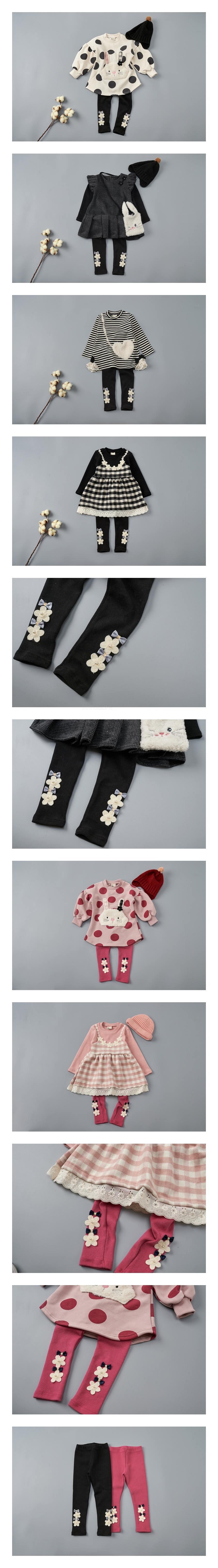 JAM - Korean Children Fashion - #Kfashion4kids - Flower Leggings