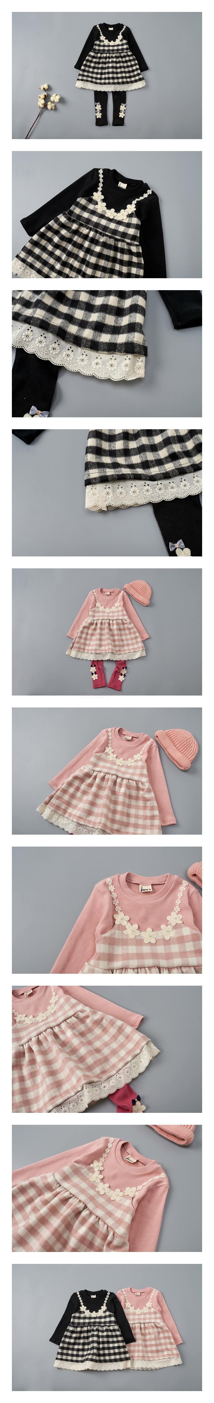 JAM - Korean Children Fashion - #Kfashion4kids - Check Vest One-piece
