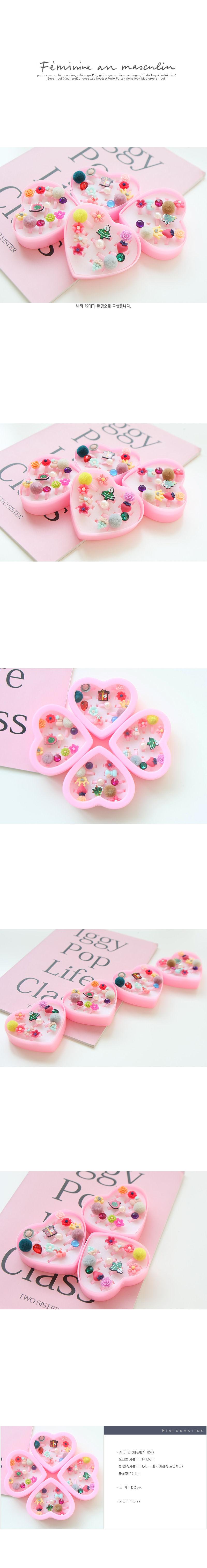 JIREH BOW - Korean Children Fashion - #Kfashion4kids - Christmas Ring Set [set of 12]