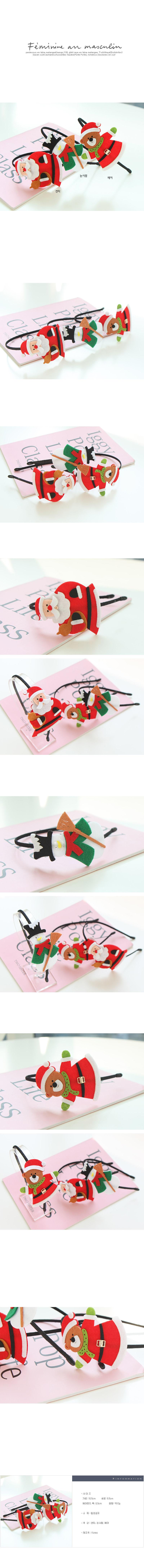 JIREH BOW - Korean Children Fashion - #Kfashion4kids - Santa & Friends Hairband [set of 3]