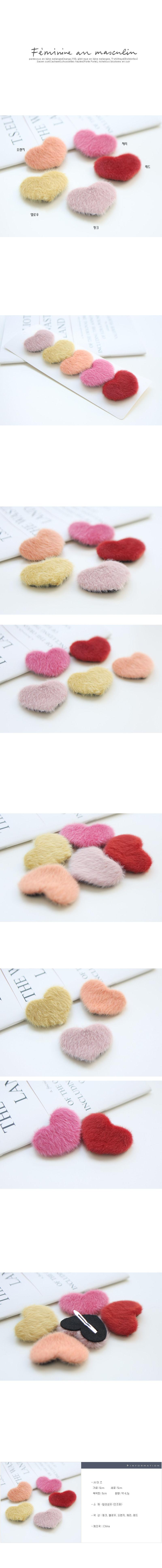 JIREH BOW - Korean Children Fashion - #Kfashion4kids - So Sweet Mink Heartpin [set of 5]