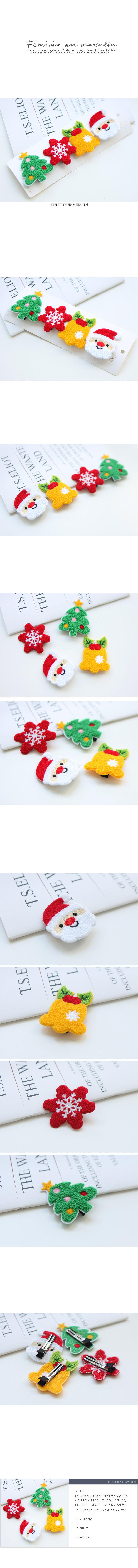 JIREH BOW - Korean Children Fashion - #Kfashion4kids - Christmas Carol Hairpin [set of 4]
