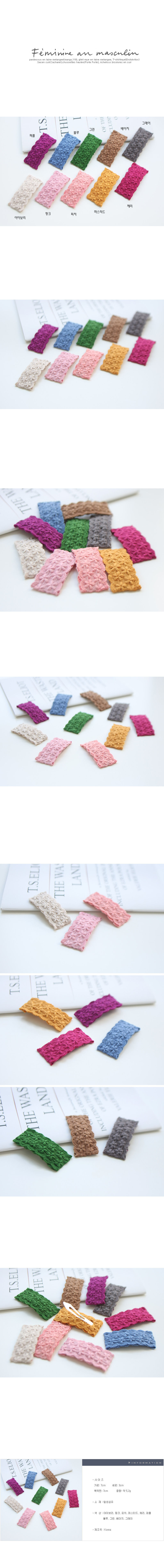 JIREH BOW - Korean Children Fashion - #Kfashion4kids - Flower Knit Hairpin [set of 10]