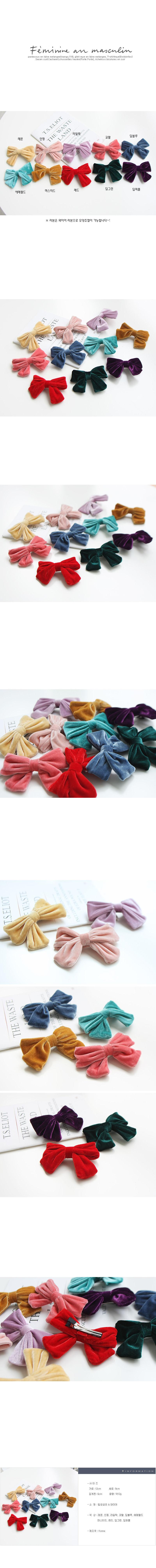 JIREH BOW - Korean Children Fashion - #Kfashion4kids - Velvet Ribbon Hairpin [set of 10]