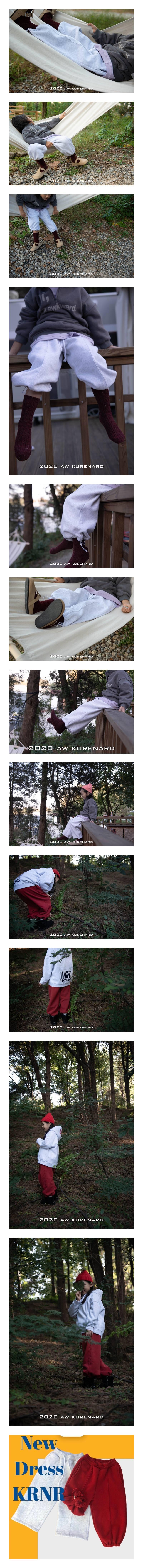 KURENARD - Korean Children Fashion - #Kfashion4kids - Two Way Pants