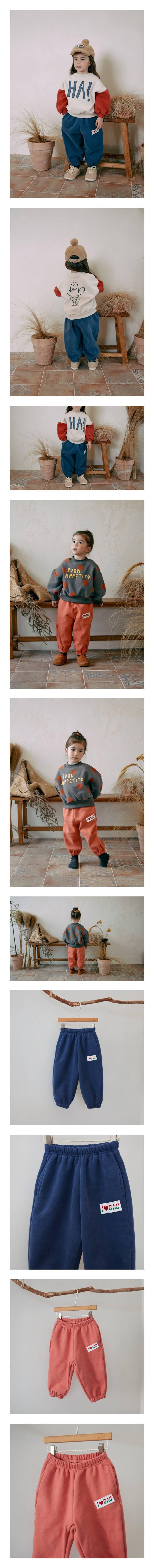 MINIATURE - Korean Children Fashion - #Kfashion4kids - Labom Pants