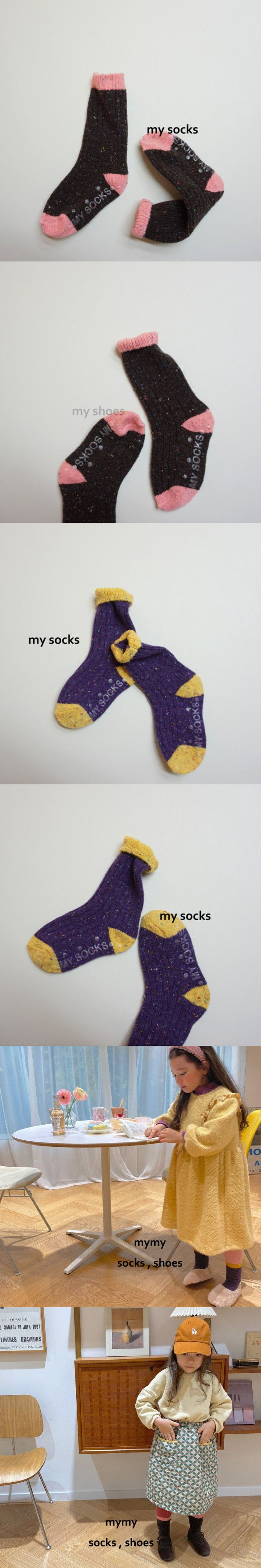 MY SOCKS - Korean Children Fashion - #Kfashion4kids - Denmark Socks [set of 2] - 2