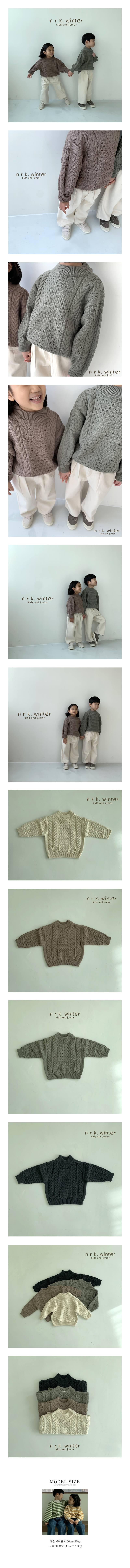 NRK - Korean Children Fashion - #Kfashion4kids - Dear Half Turtleneck Knit Pullover