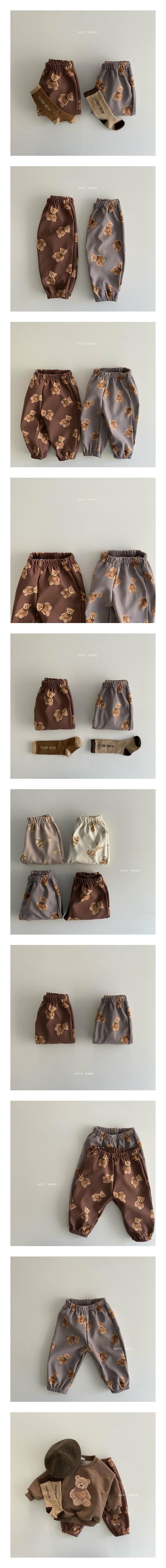 OOTT BEBE - Korean Children Fashion - #Kfashion4kids - Teddy Fleece Pants