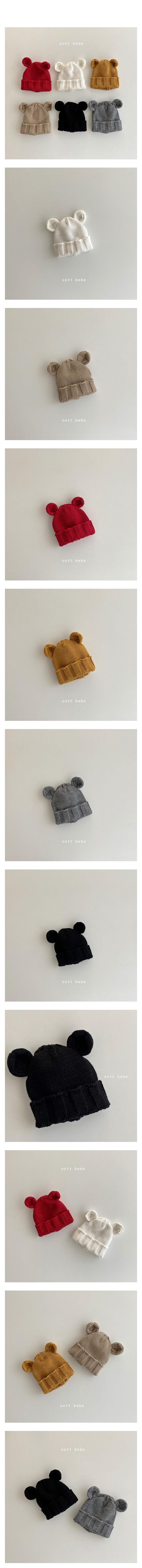 OOTT BEBE - Korean Children Fashion - #Kfashion4kids - Mimi Beanie