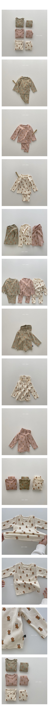 OOTT BEBE - Korean Children Fashion - #Kfashion4kids - Santa Bear Easywear