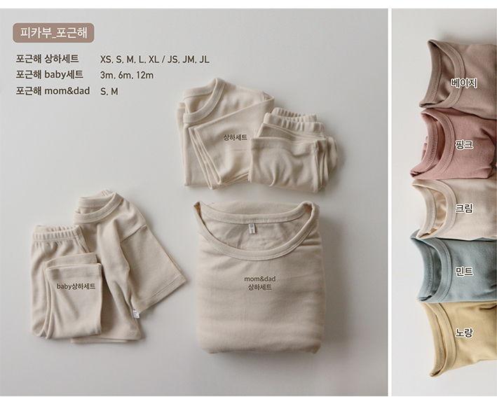 PEEKABOO - Korean Children Fashion - #Kfashion4kids - Baby Cozy Pajamas - 5