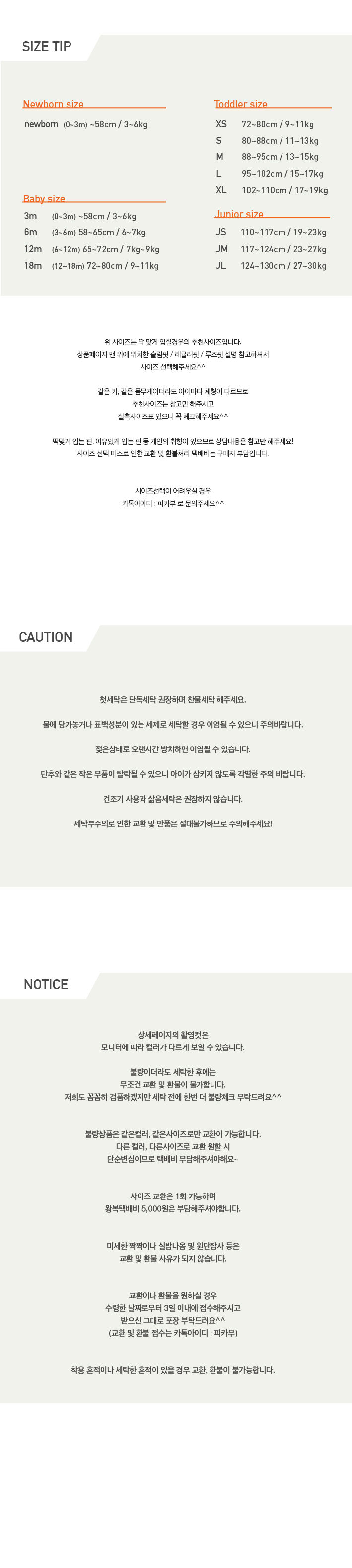 PEEKABOO - Korean Children Fashion - #Kfashion4kids - Baby Cozy Pajamas - 6