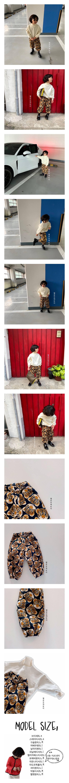 YELLOW FACTORY - Korean Children Fashion - #Kfashion4kids - Junior Tiger Pants