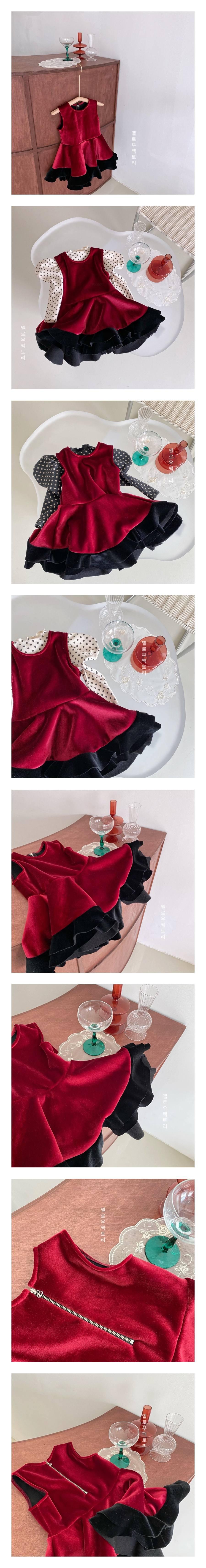YELLOW FACTORY - Korean Children Fashion - #Kfashion4kids - De Bong One-piece