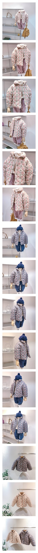 STUDIO M - Korean Children Fashion - #Kfashion4kids - Floral Quilting Jacket
