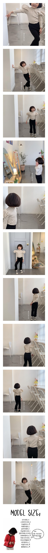 YELLOW FACTORY - Korean Children Fashion - #Kfashion4kids - Prince Tee