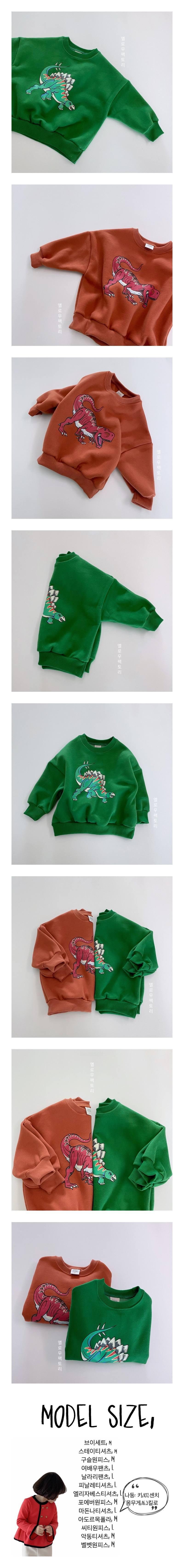 YELLOW FACTORY - Korean Children Fashion - #Kfashion4kids - Dino Sweatshirt