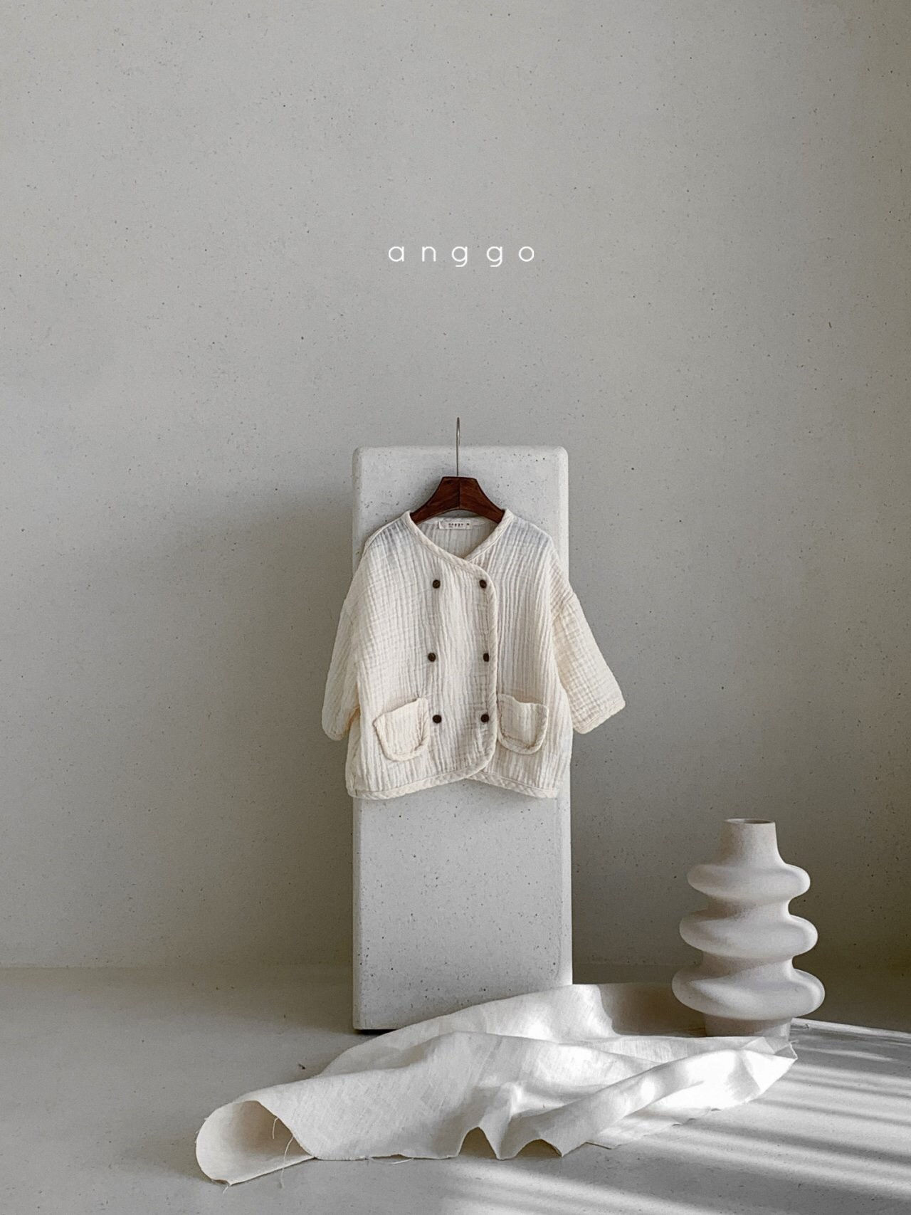 ANGGO - Korean Children Fashion - #Kfashion4kids - Beans Cardigan