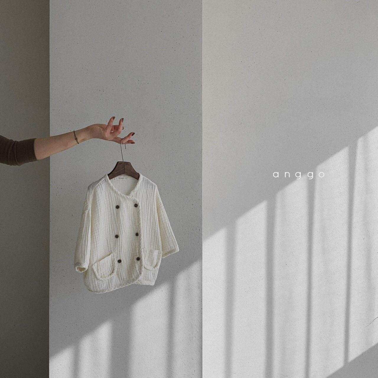 ANGGO - Korean Children Fashion - #Kfashion4kids - Beans Cardigan - 3