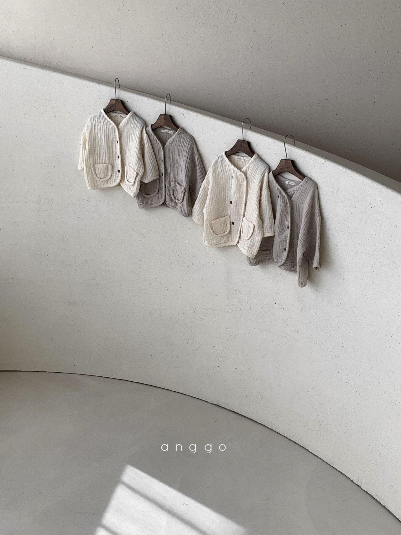 ANGGO - Korean Children Fashion - #Kfashion4kids - Beans Cardigan - 4