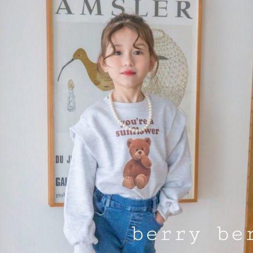 BERRY BERRY - BRAND - Korean Children Fashion - #Kfashion4kids - Bear Sweatshirt