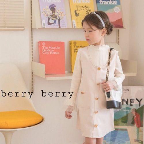 BERRY BERRY - BRAND - Korean Children Fashion - #Kfashion4kids - Pearl One-piece
