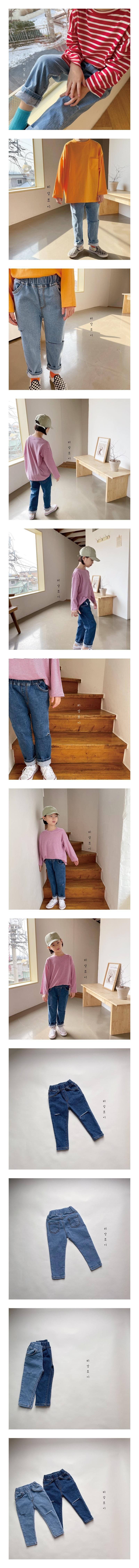 BIEN JOIE - Korean Children Fashion - #Kfashion4kids - Rough Denim Pants