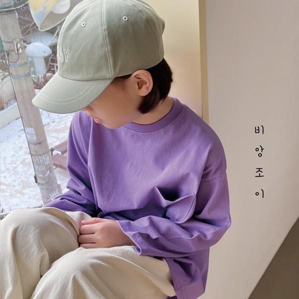 BIEN JOIE - BRAND - Korean Children Fashion - #Kfashion4kids - Choux Cream Tee