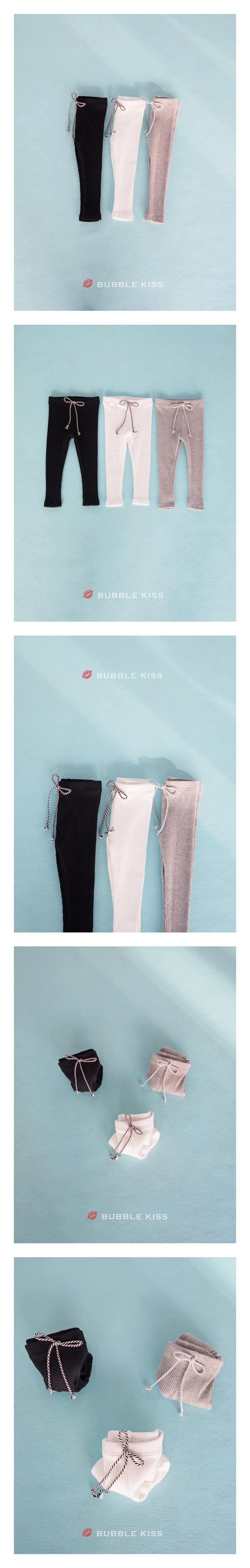 BUBBLE KISS - Korean Children Fashion - #Kfashion4kids - Sporty Rib Leggings
