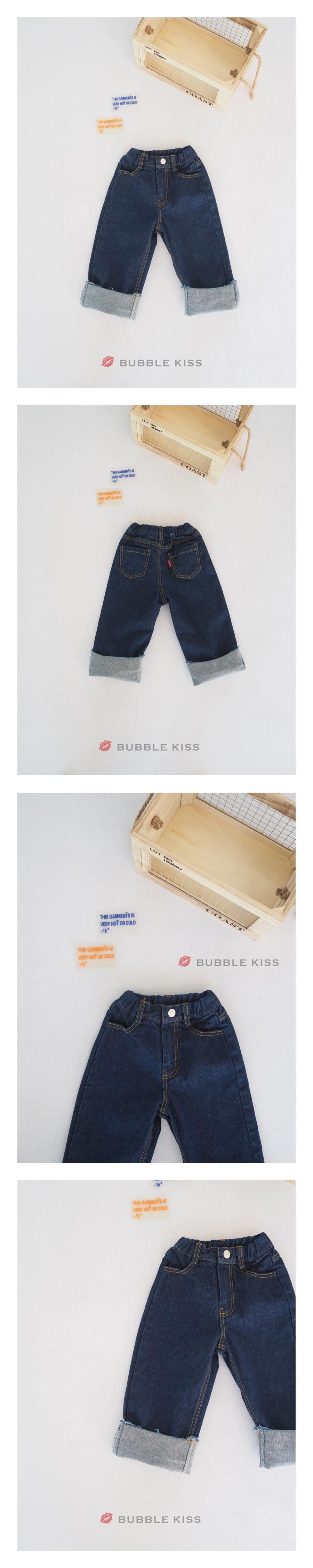 BUBBLE KISS - Korean Children Fashion - #Kfashion4kids - Natural Denim Pants