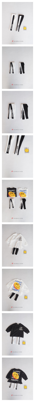 BUBBLE KISS - Korean Children Fashion - #Kfashion4kids - Buckey Colored Leggings