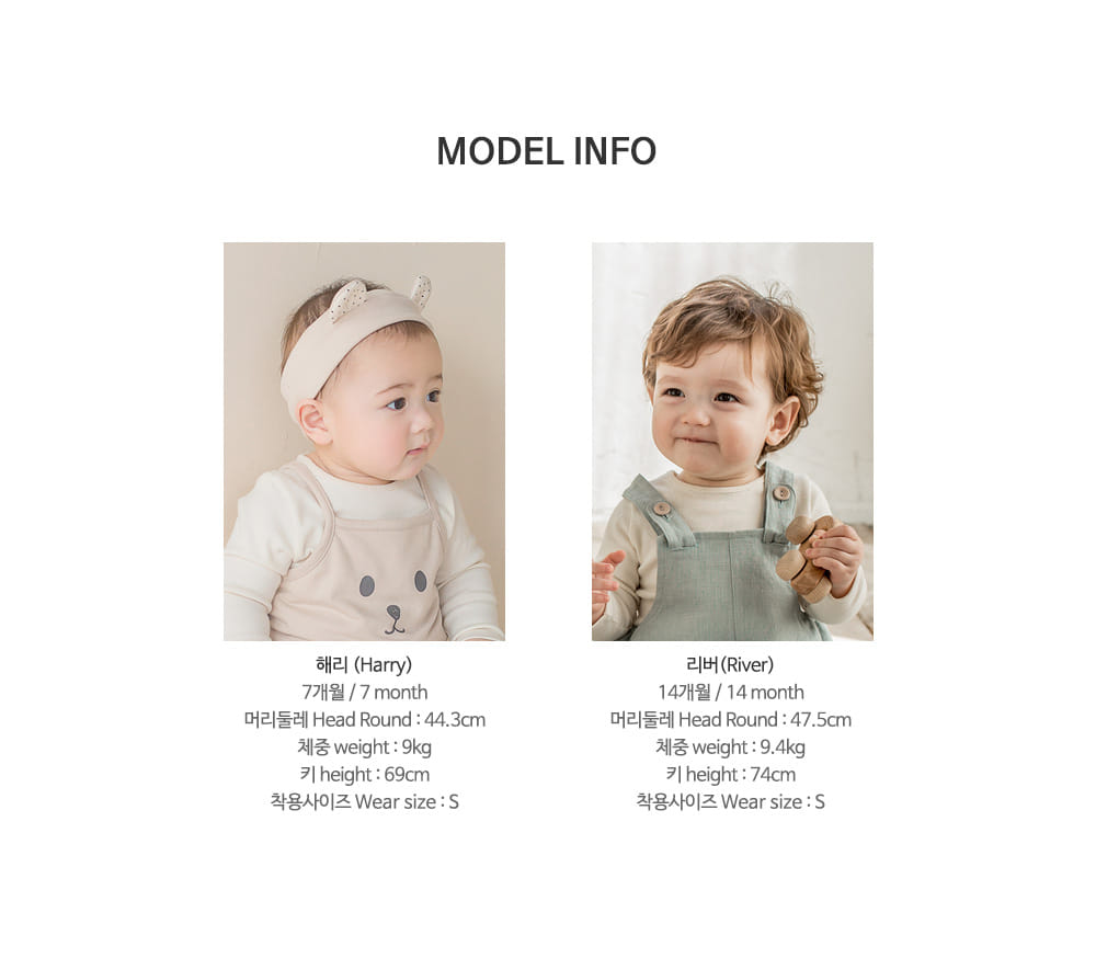 HAPPY PRINCE - Korean Children Fashion - #Kfashion4kids - Louis Basic Tee - 10