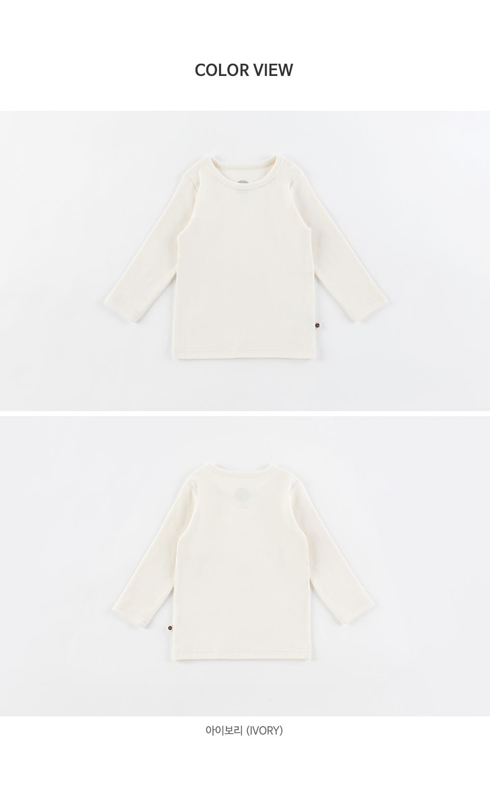 HAPPY PRINCE - Korean Children Fashion - #Kfashion4kids - Louis Basic Tee - 8