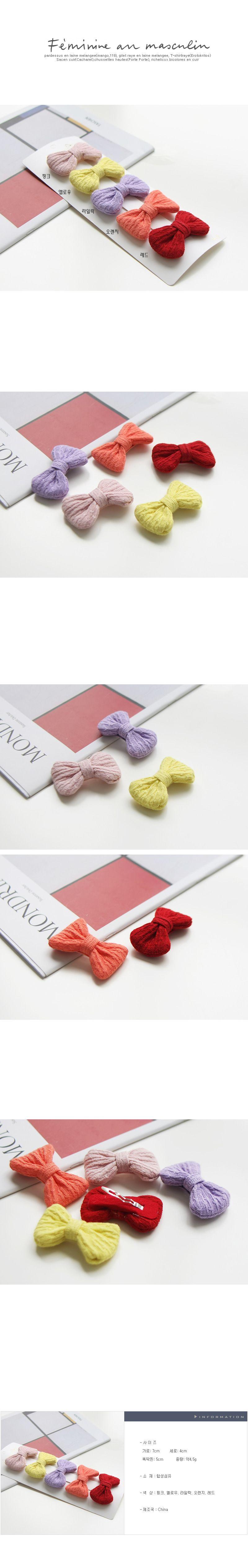 JIREH BOW - Korean Children Fashion - #Kfashion4kids - Hari Hairpin [set of 5]