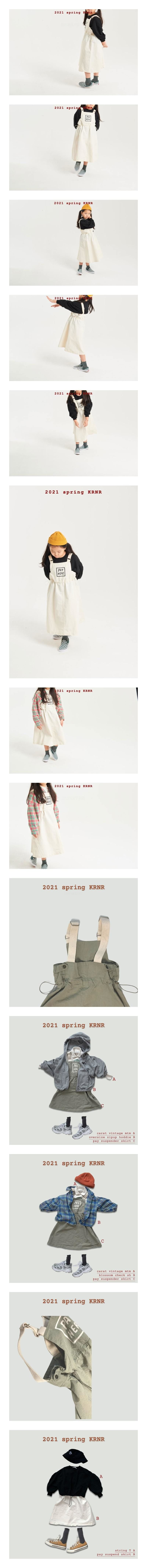 KURENARD - Korean Children Fashion - #Kfashion4kids - Pay Suspender Skirt