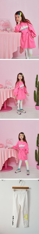 LILAS - Korean Children Fashion - #Kfashion4kids - White Leggings