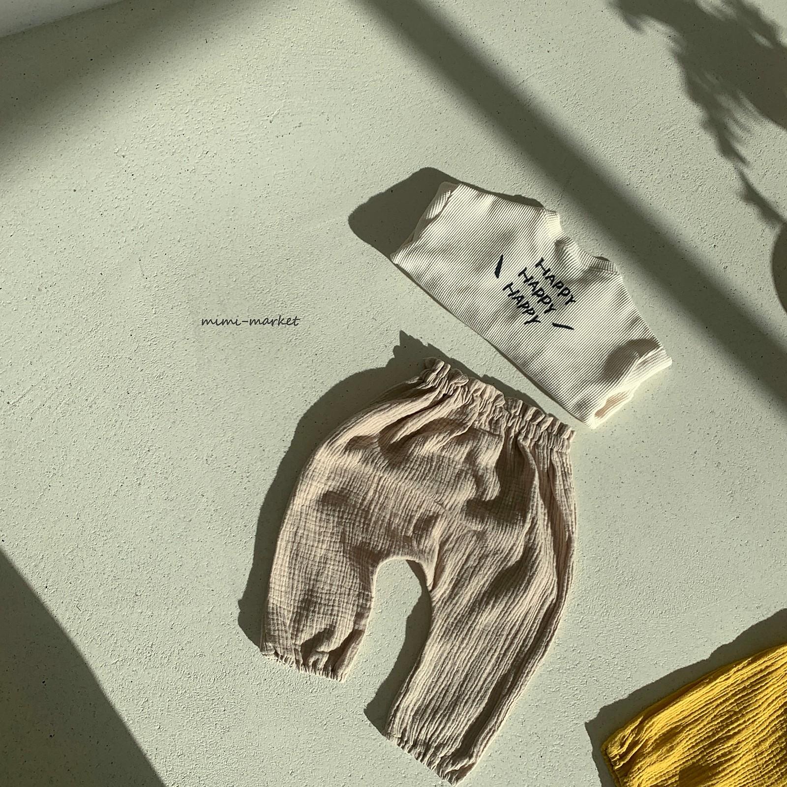 MIMI MARKET - Korean Children Fashion - #Kfashion4kids - Nimbo Pants - 2