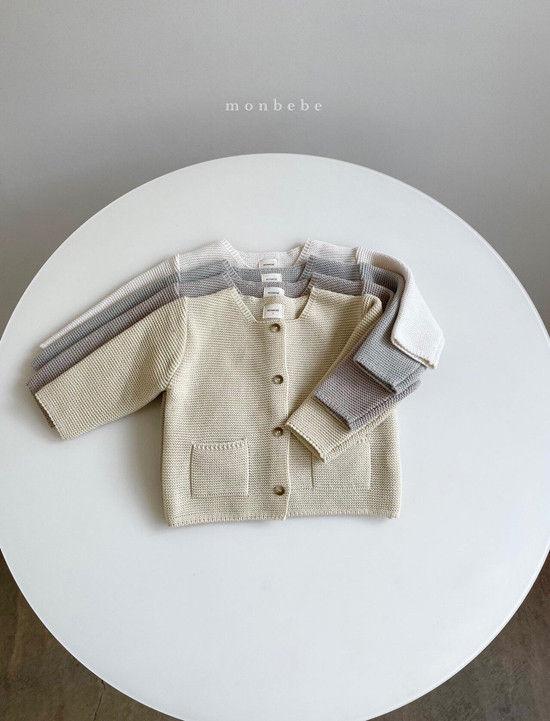 MONBEBE - Korean Children Fashion - #Kfashion4kids - Caramel Cardigan