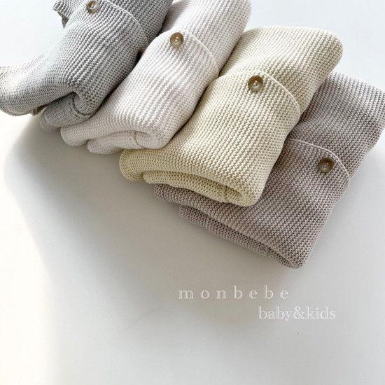 MONBEBE - Korean Children Fashion - #Kfashion4kids - Caramel Cardigan - 2