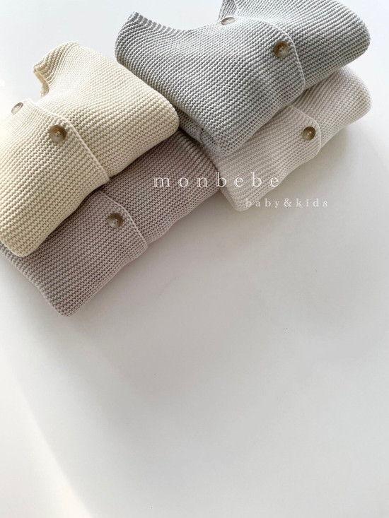MONBEBE - Korean Children Fashion - #Kfashion4kids - Caramel Cardigan - 3