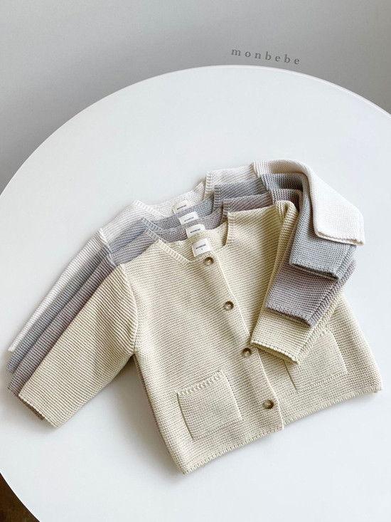 MONBEBE - Korean Children Fashion - #Kfashion4kids - Caramel Cardigan - 4