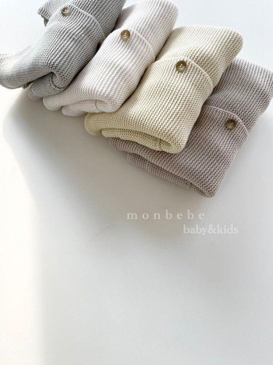 MONBEBE - Korean Children Fashion - #Kfashion4kids - Caramel Cardigan - 5