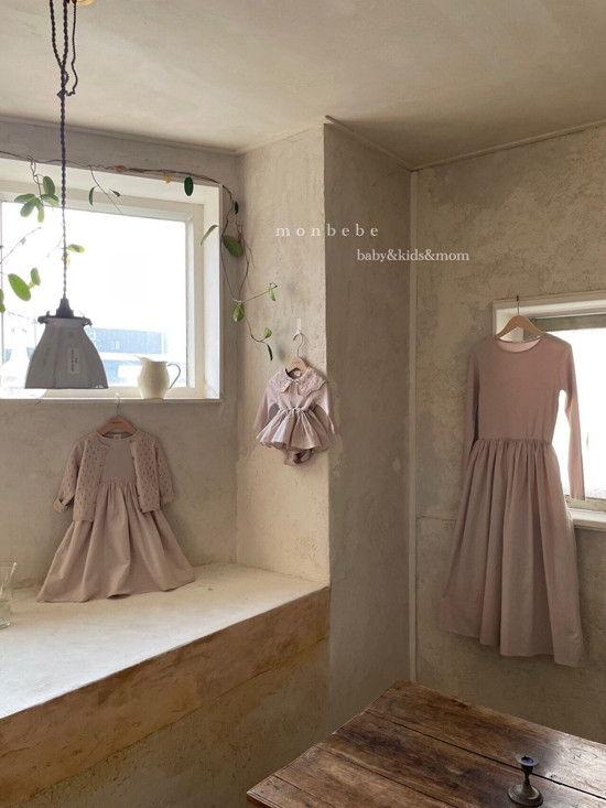 MONBEBE - Korean Children Fashion - #Kfashion4kids - Rib Frill Bodysuit - 8