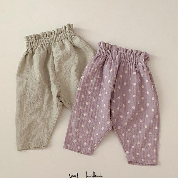 MY BEBE - BRAND - Korean Children Fashion - #Kfashion4kids - Moon Pumpkin Pants